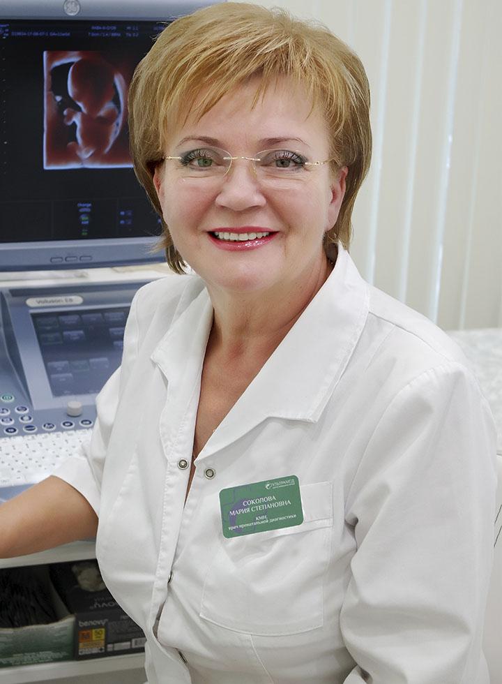 Соколова Мария Степановна
