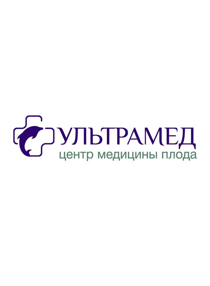 Сироткин Алексей Анатольевич