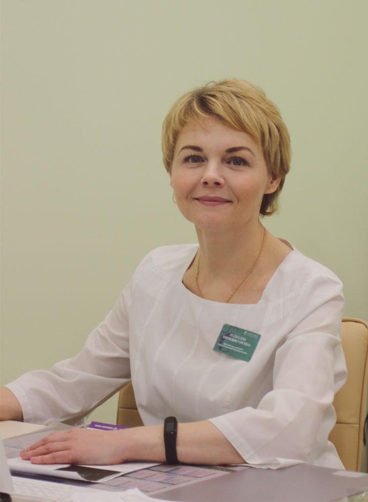 Леонтьева Юлия Викторовна